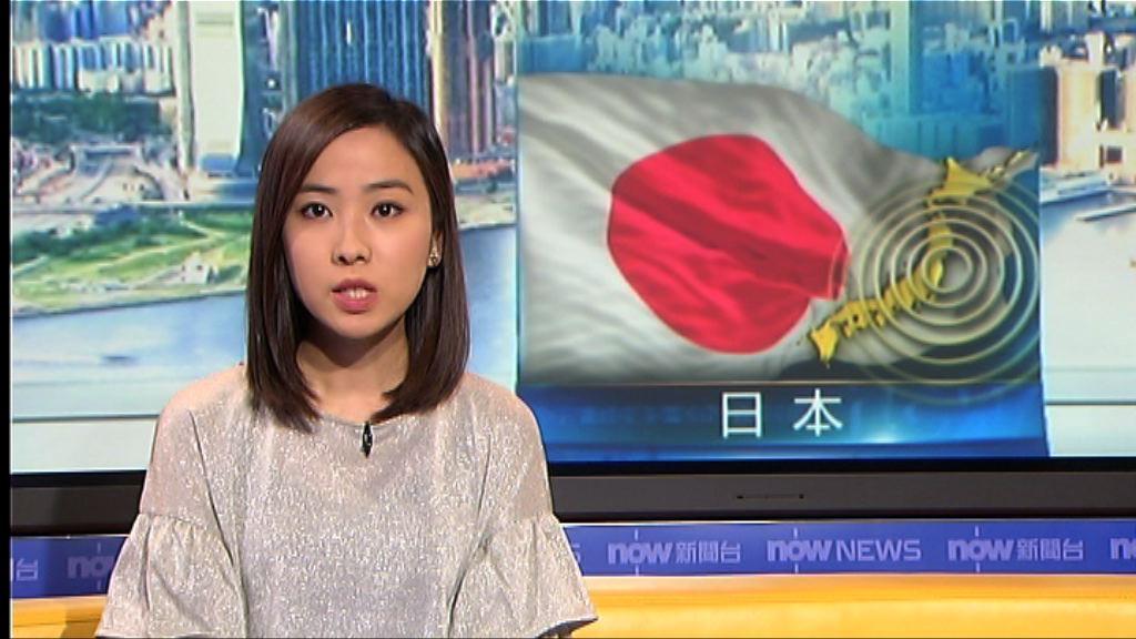 日本東北部對開海域六級地震