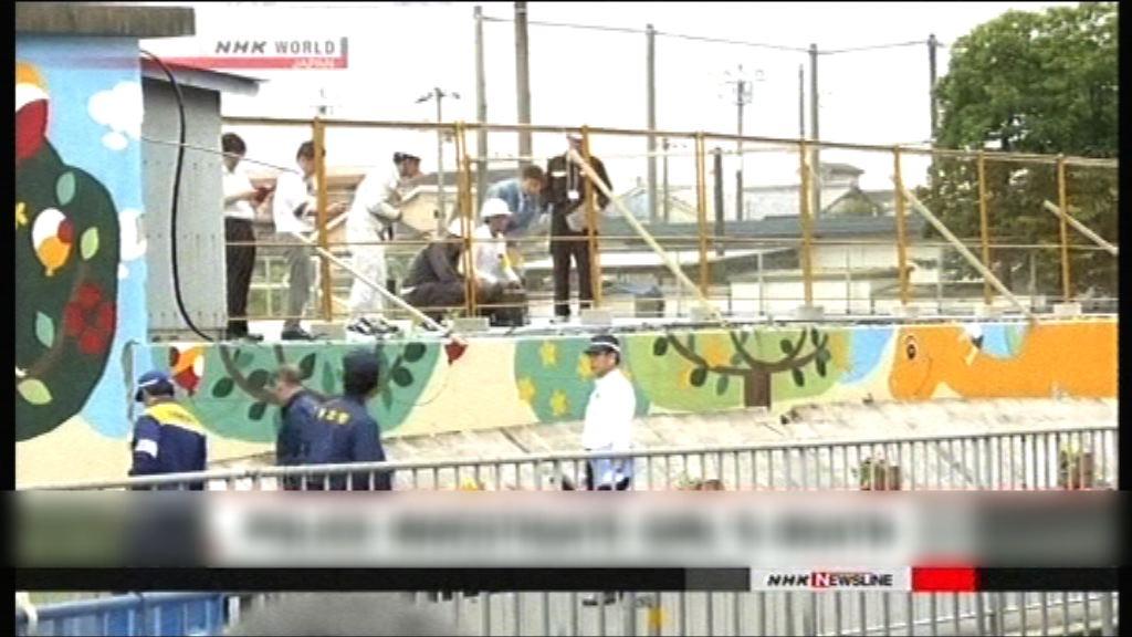 大阪警方調查圍牆壓死女童案件