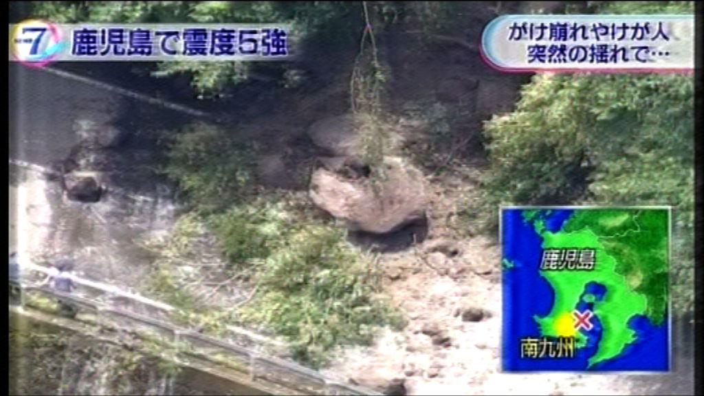 日本鹿兒島發生5.3級地震
