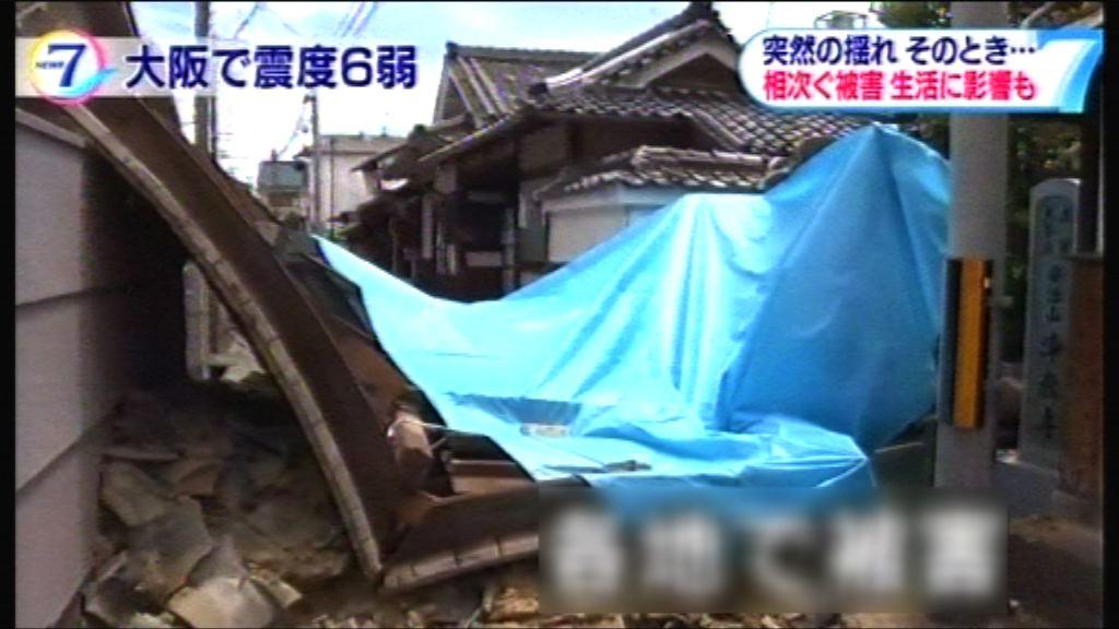 日本氣象廳指未來一周或有強烈餘震