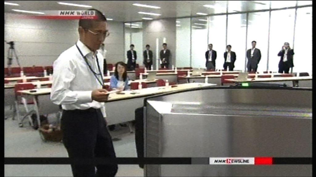 日本鐵路當局研究新幹線安全措施