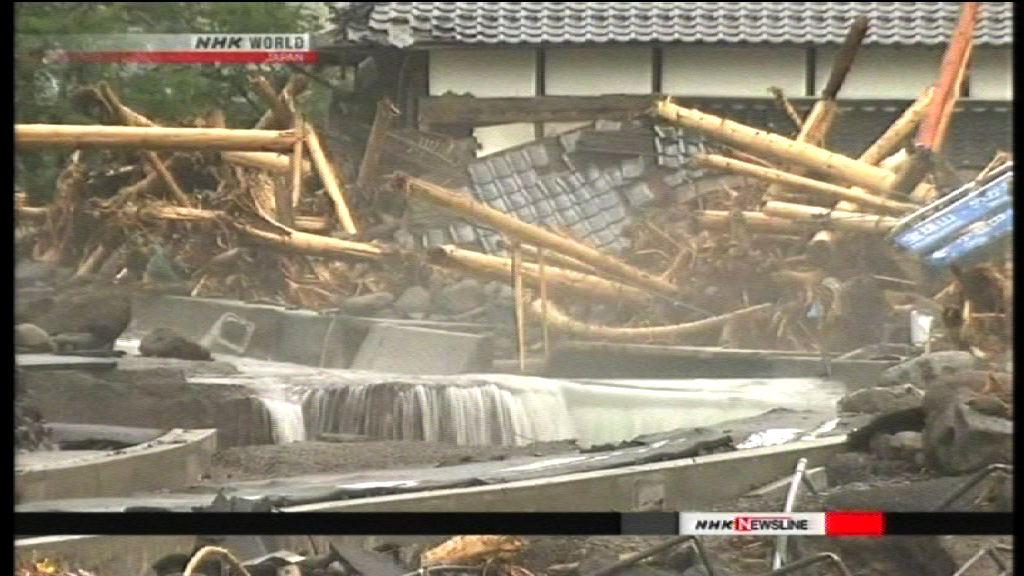 九州破紀錄暴雨致16人死