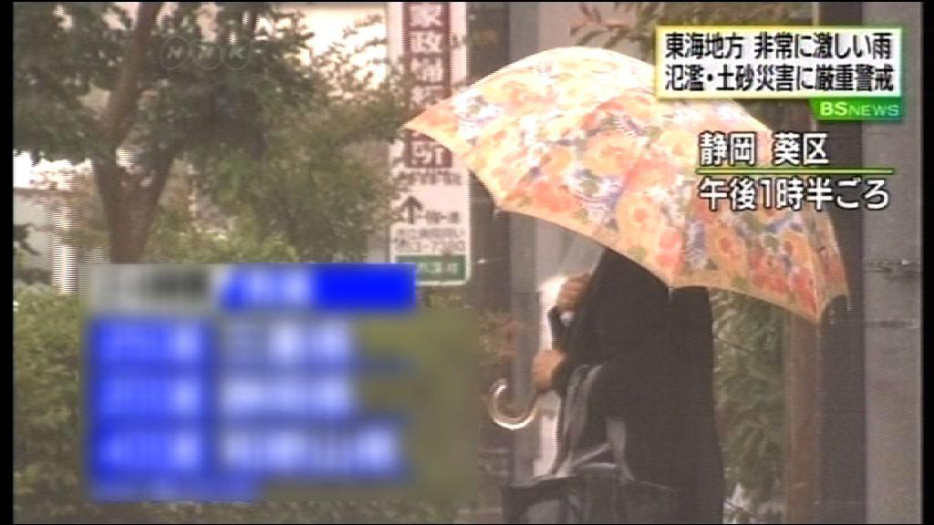 日本廣泛地區暴雨一女人喪生