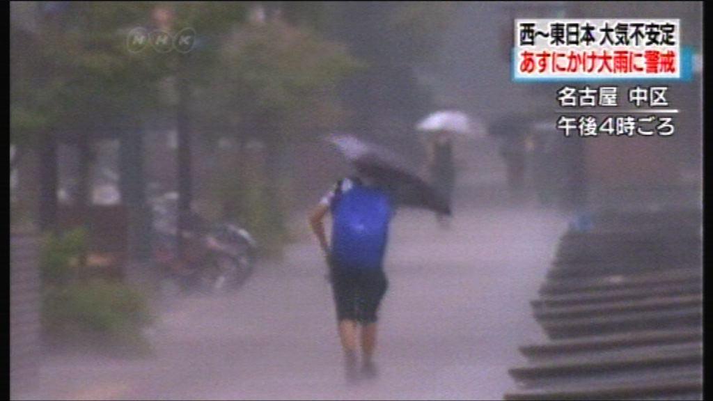 日本廣泛地區出現暴雨