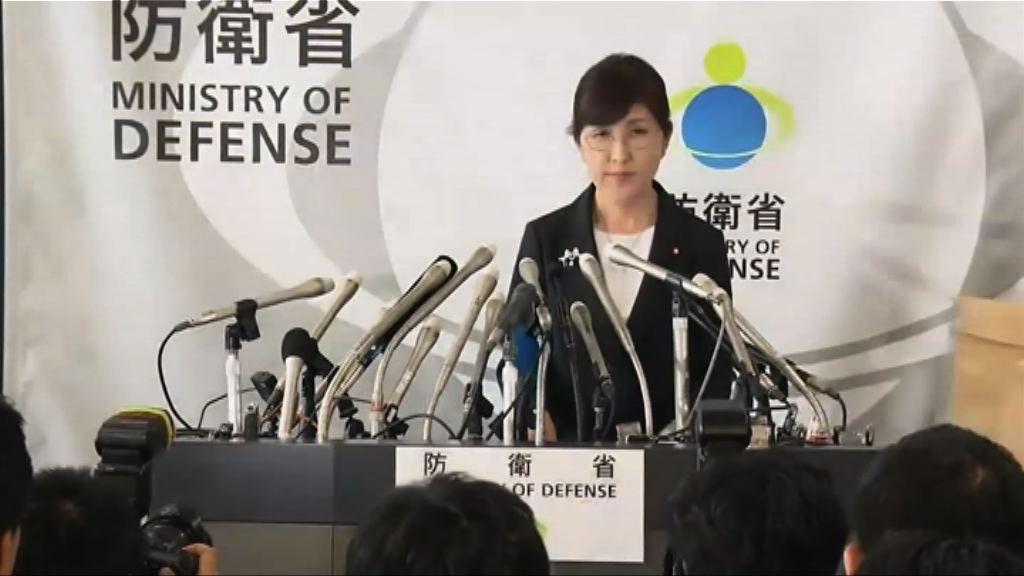 日本五官員涉隱瞞維和行動紀錄遭處分