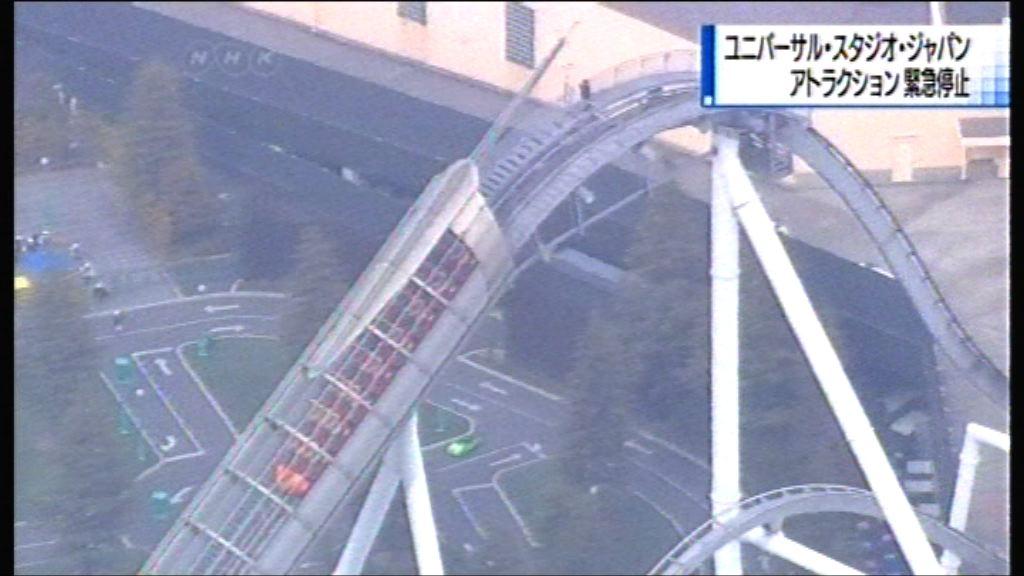 日本環球影城過山車故障遊客一度被困
