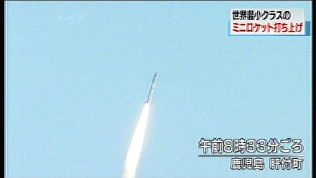日本微型運載火箭發射失敗
