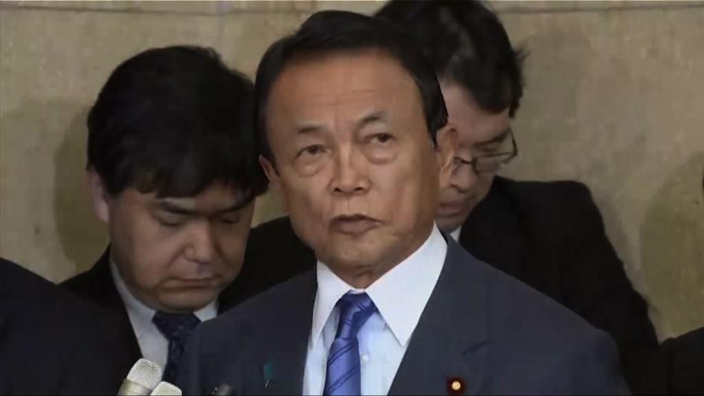 麻生太郎將到國會就賣地醜聞接受質詢