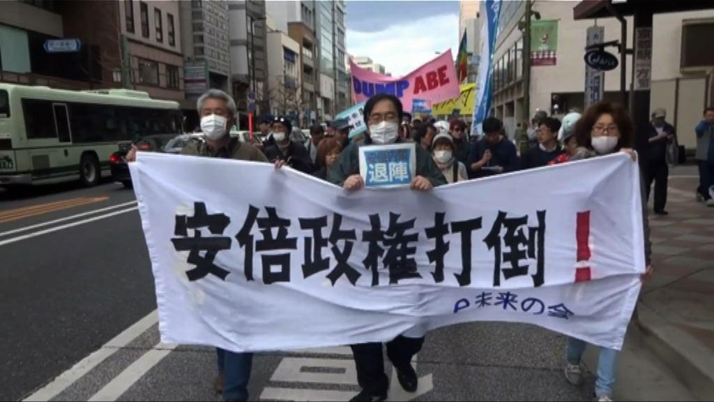 日本多地民眾集會促安倍下台