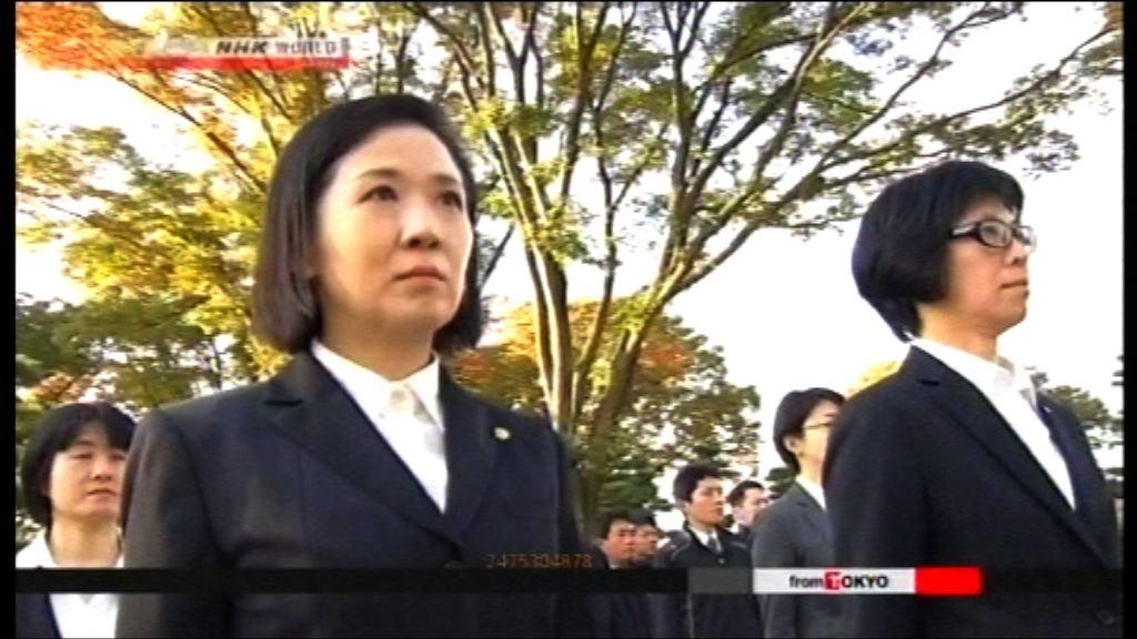 日警設專責隊伍保護外國女政要