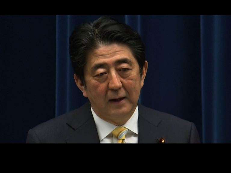 安倍強調日本不會隨便捲入戰爭
