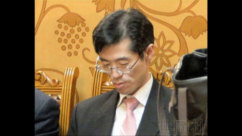 日外務省官員涉性騷擾被罰停職九個月