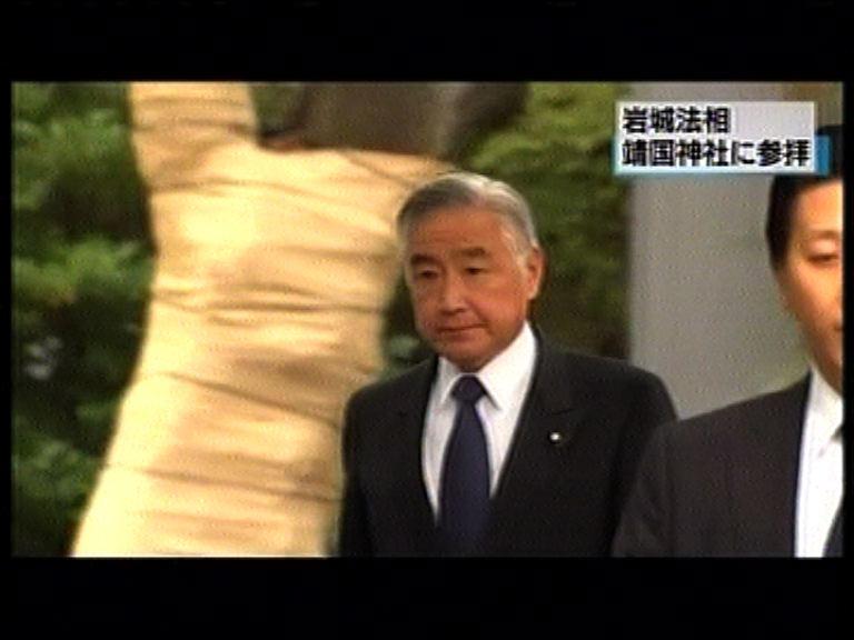 日本法務大臣參拜靖國神社