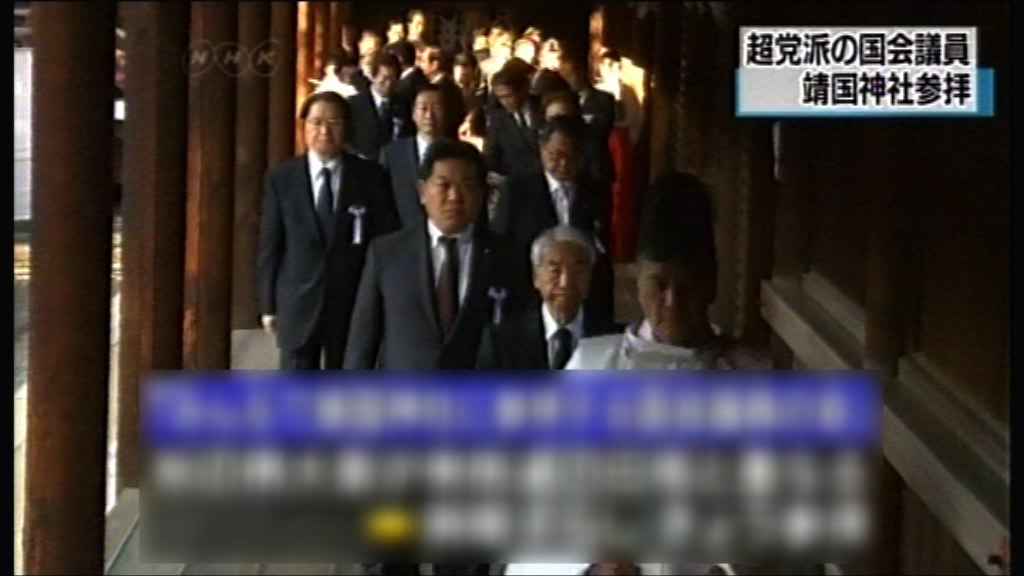 日本跨黨派議員到靖國神社參拜