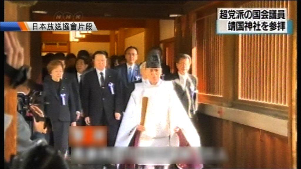 日本多名議員及內閣副大臣參拜靖國神社