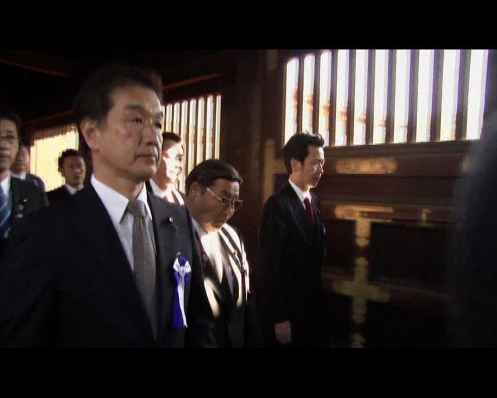 逾百名日本議員參拜靖國神社