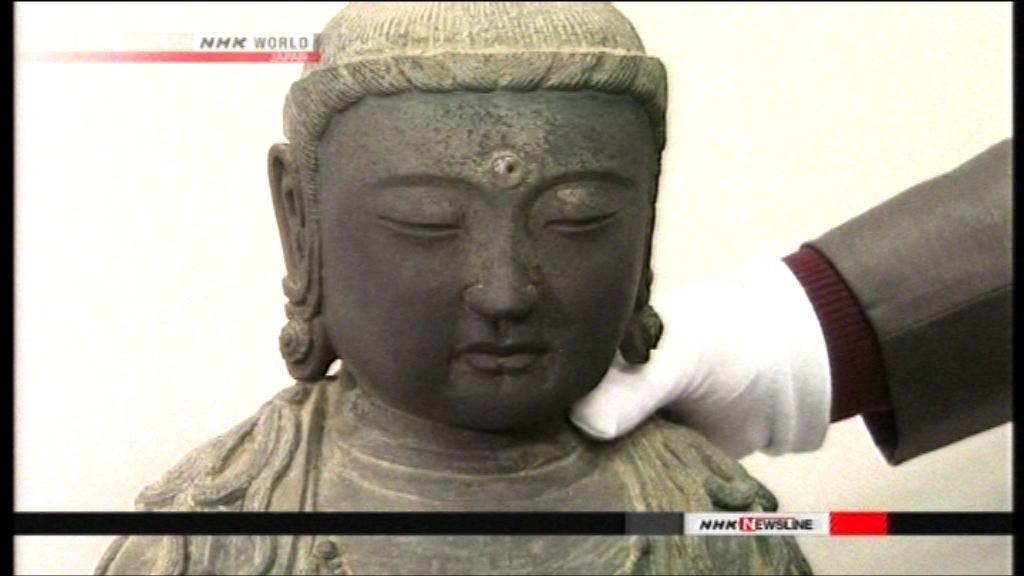 南韓法院拒歸還日失竊佛像