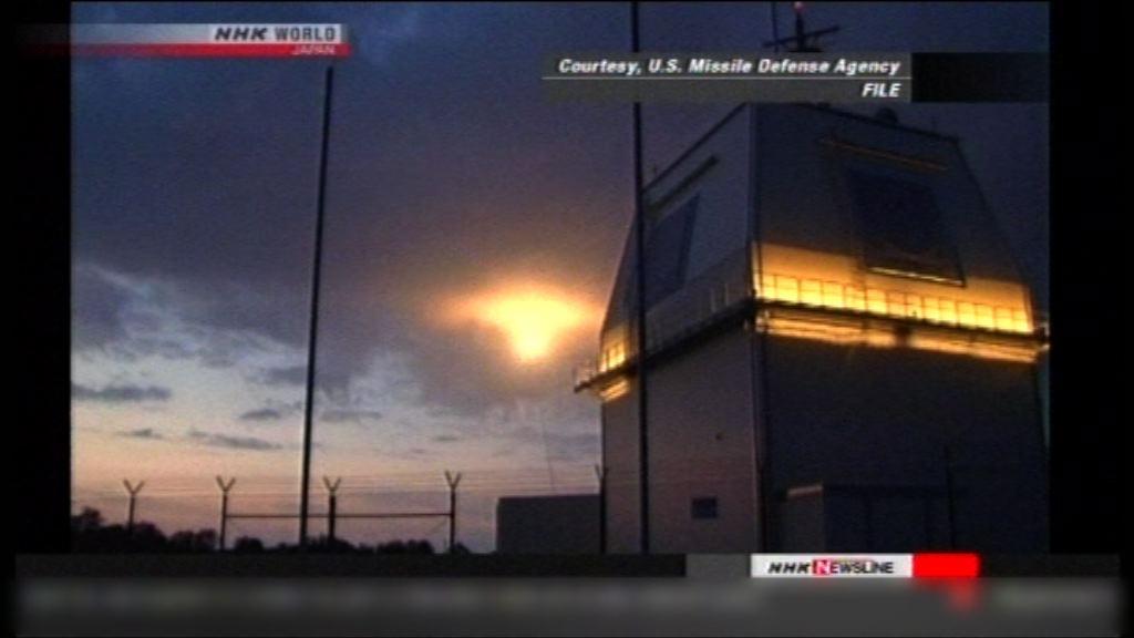 日本決定引入兩套陸基神盾系統