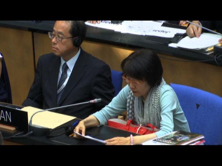日反口指二戰無強徵朝鮮人勞動