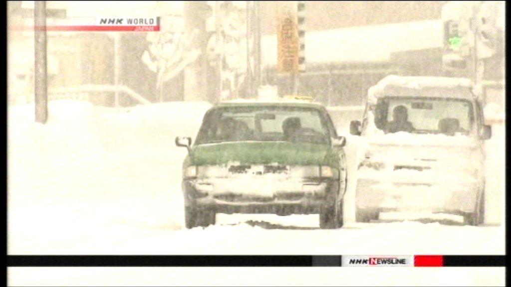 日本西部持續受大雪吹襲 至少兩死