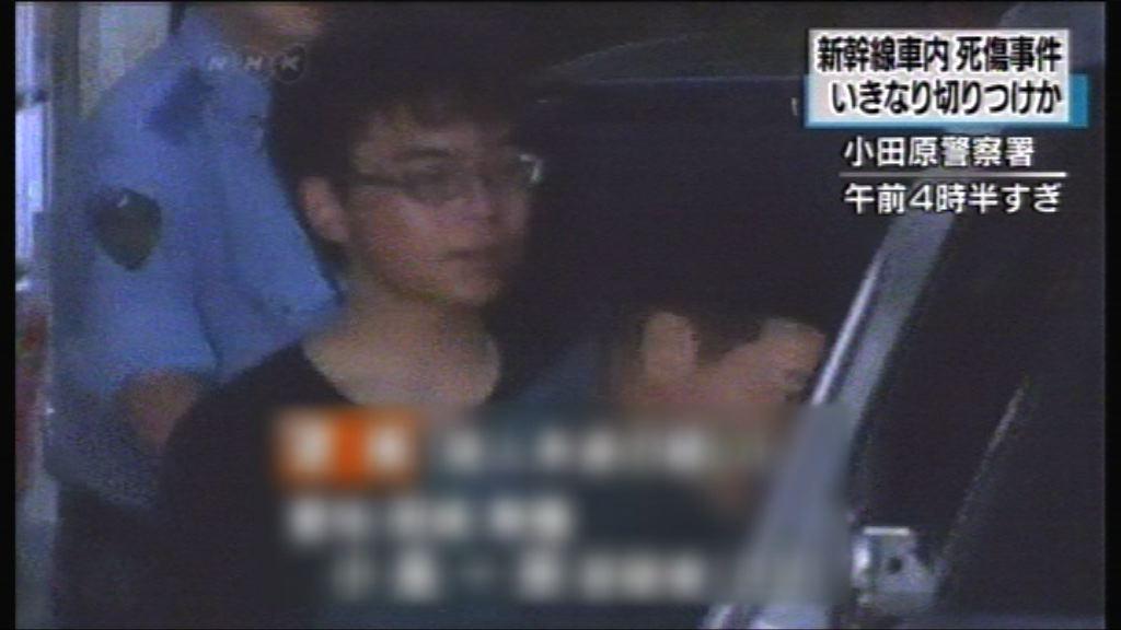 日漢新幹線列車上隨機殺人釀一死