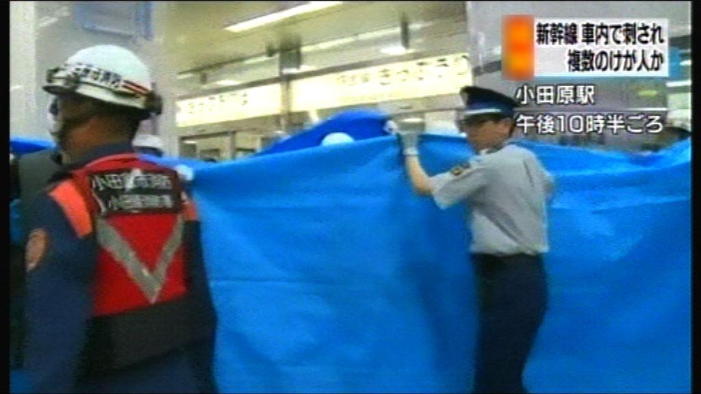 日漢新幹線列車上刺傷乘客一人亡