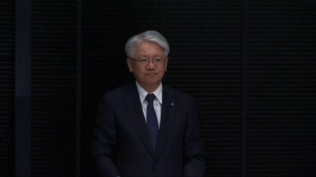涉數據造假神戶製鋼所社長辭職