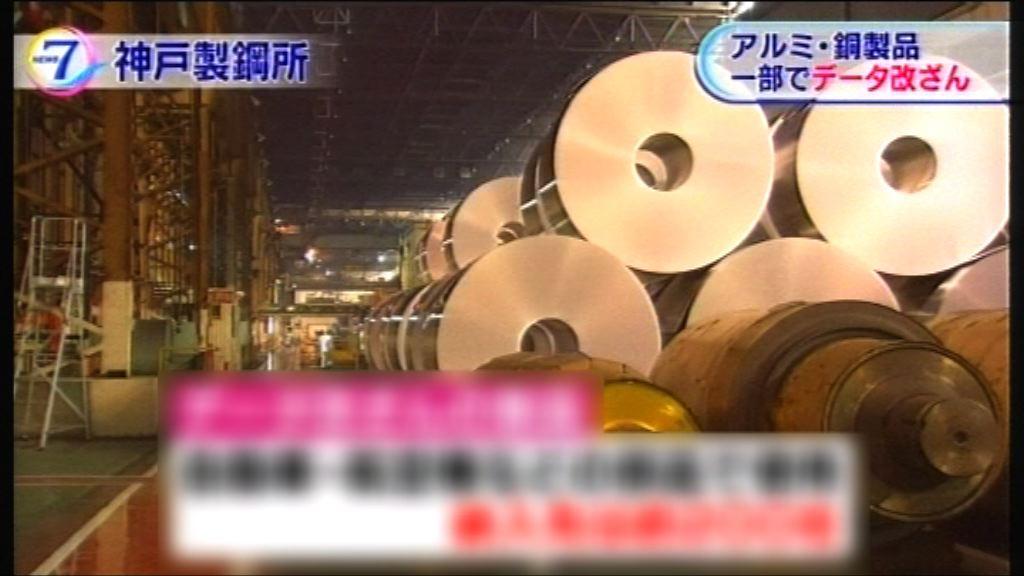 神戶製鋼所部分問題製品在海外線生產