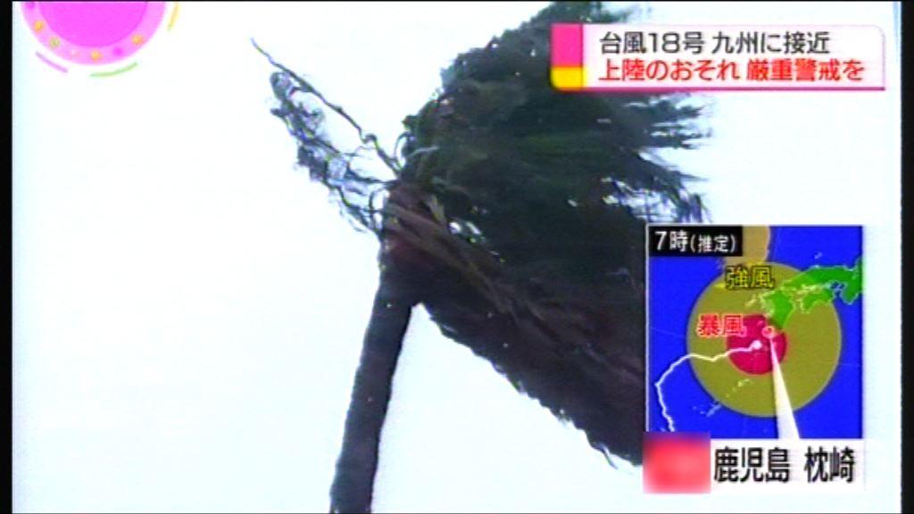 颱風泰利今早將在九州登陸