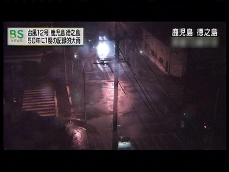 哈洛拉吹襲日本沖繩及鹿兒島縣