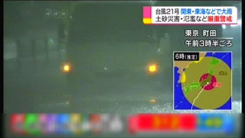 颱風蘭恩凌晨登陸日本靜岡 多處狂風暴雨