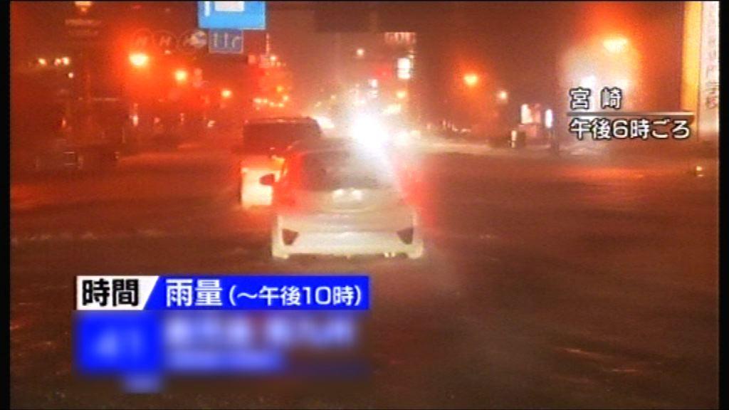 颱風蘇拉吹襲日本九州南部