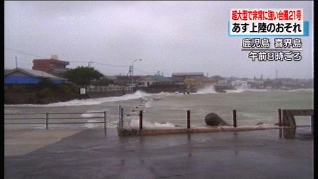 超強颱風蘭恩趨向日本本州