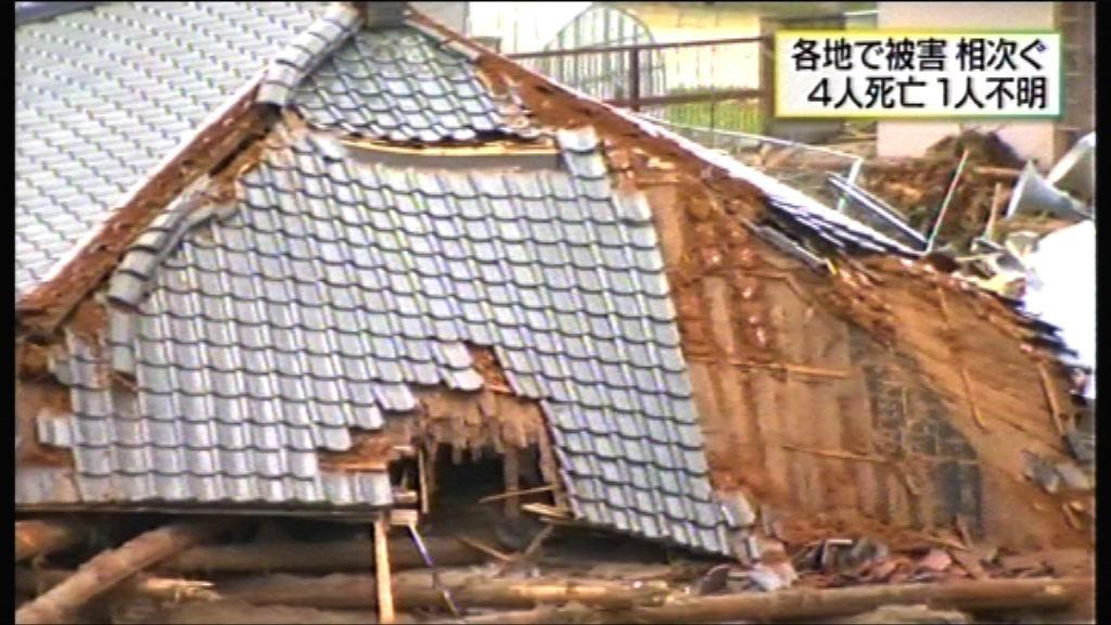 蘭恩吹襲日本 至少六死逾百傷