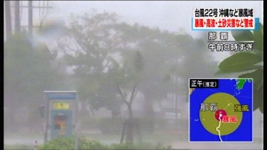 颱風蘇拉吹襲日本沖繩狂風暴雨