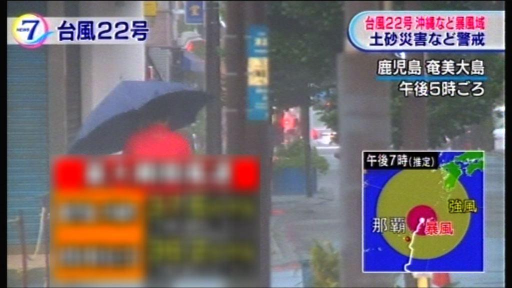 颱風蘇拉吹襲日本九州至少三傷
