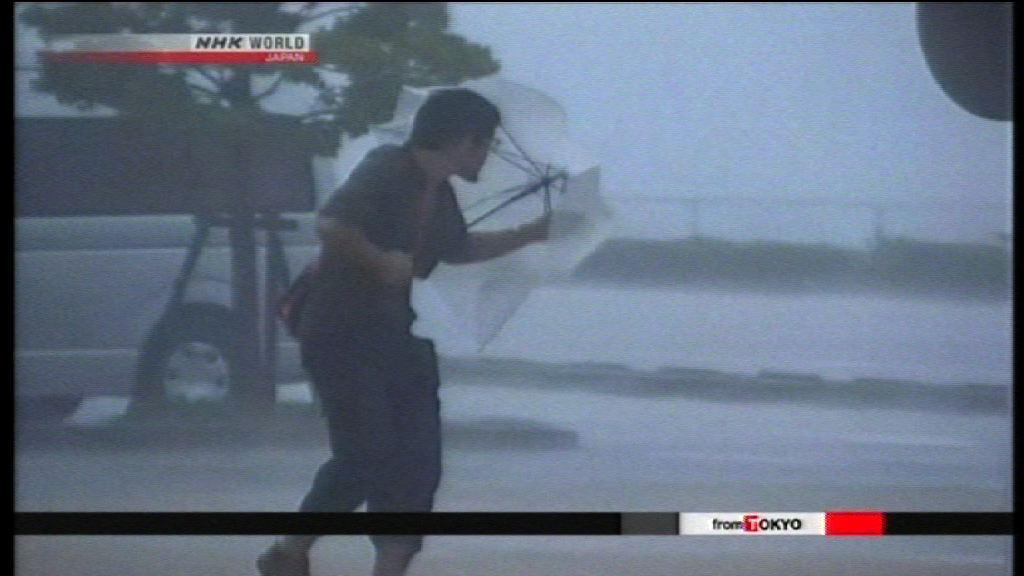 泰利吹襲日本多區帶來暴雨