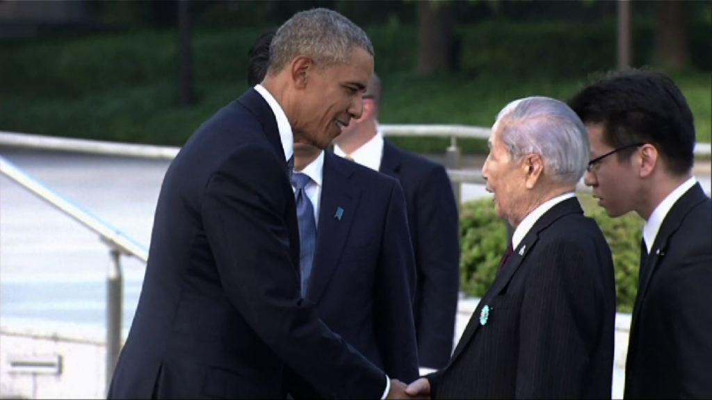 奧巴馬與原爆幸存者會面