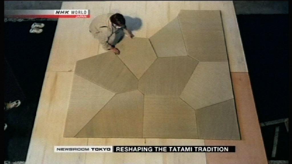 日本設計師造出新款式榻榻米