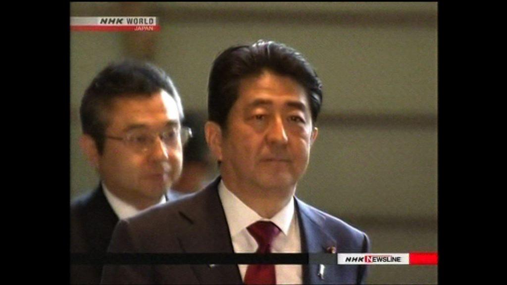 安倍內閣對推遲加稅態度審慎