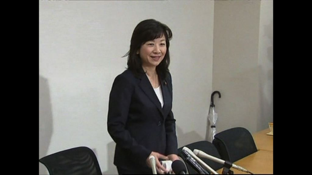 日總務大臣野田聖子被指逃稅