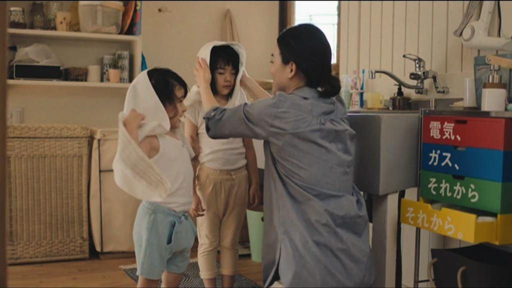 東電自三一一地震後首播商業電視廣告