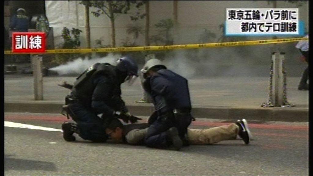 東京大規模反恐演習為奧運做準備