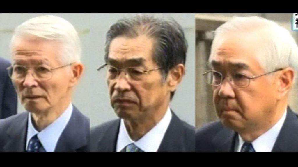 福島核災難 東電三名前高層受審