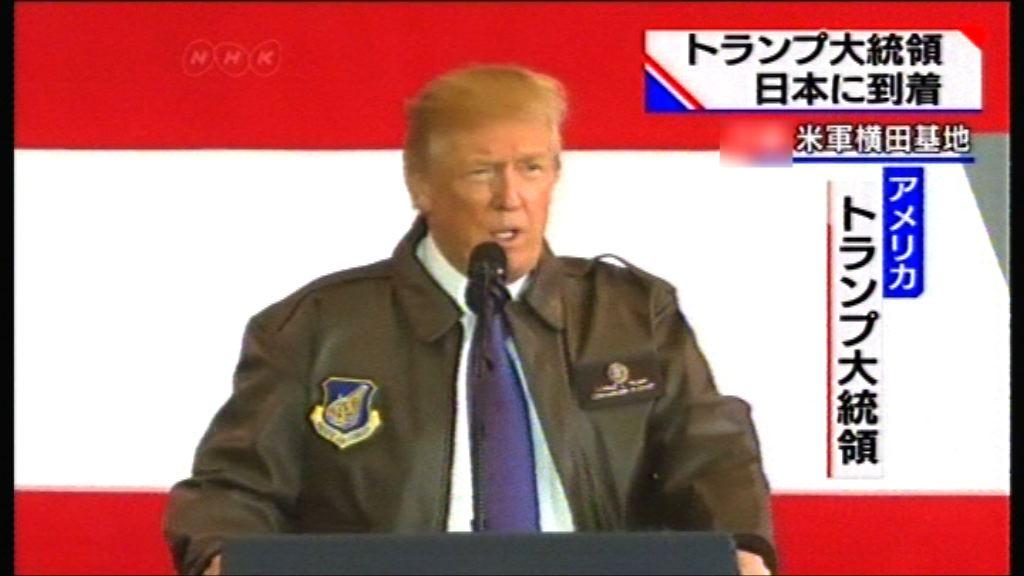 特朗普:勿低估美國保衛自由決心