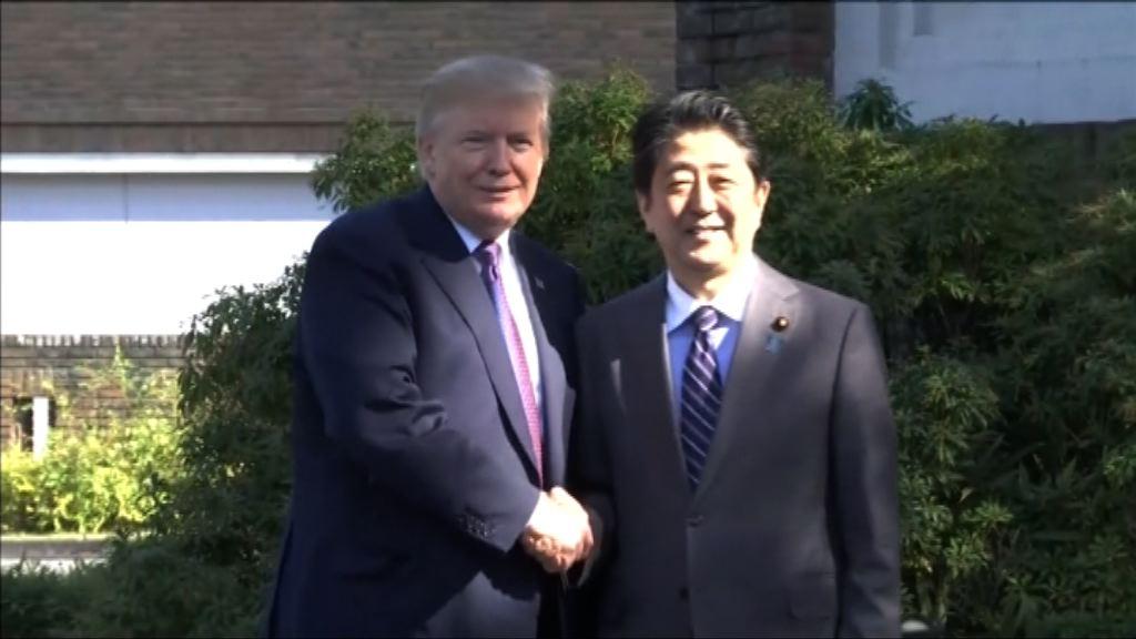特朗普抵日本晤安倍晉三