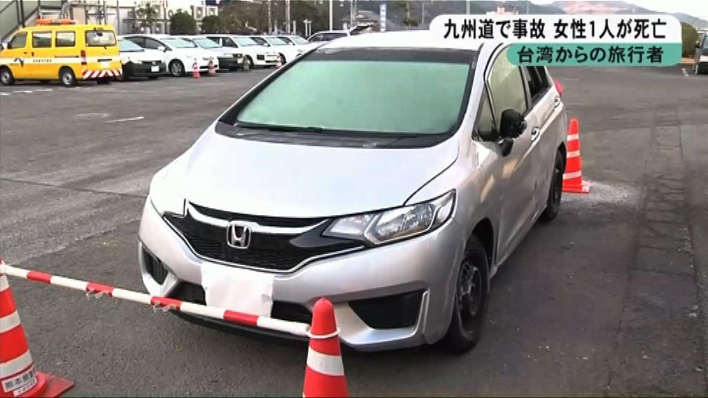 台灣旅客日本自駕遊遇車禍一死三傷
