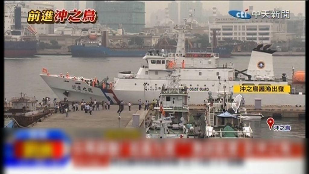 台新政府被質疑護漁政策有變