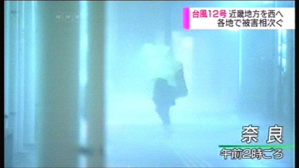 雲雀登陸日本中部 多處狂風暴雨