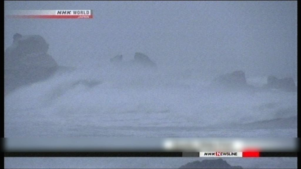 颱風珊珊繼續威脅日本關東地區